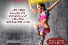 Dance_7