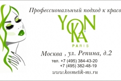 Yonka_2