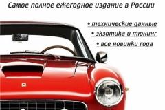 avto_7