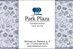 park_plaza_3